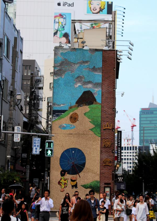 ASIE DE L'OUEST - Tokyo 2013