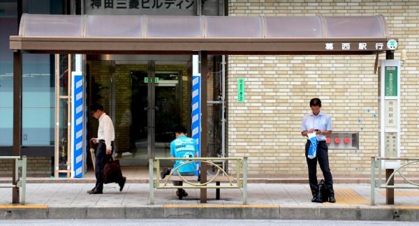 Les trois âges de la vie - Tokyo 2013