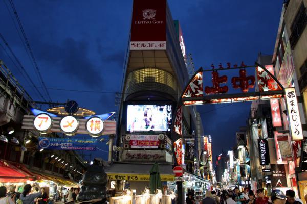 LES ODEURS DE LA NUIT - Tokyo 2013