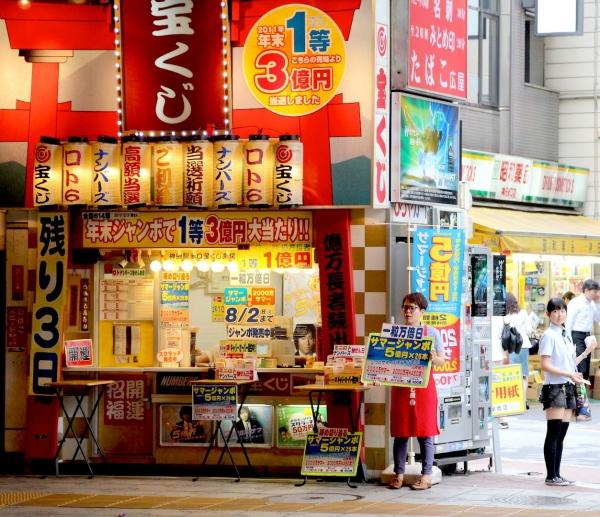 Ah, vous êtes là ! - Tokyo 2013