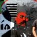 Que haría hecho Zapata ? - San Francisco 2014