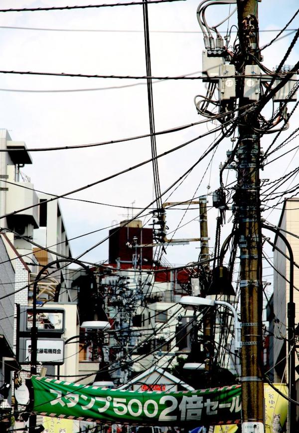 Le fil prodigue - Tokyo 2013
