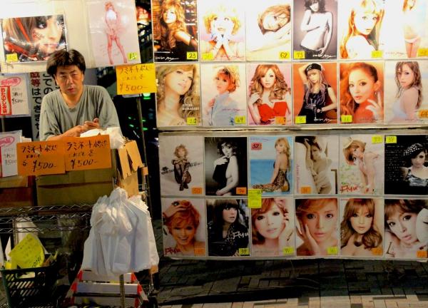 Marchand de filles - Tokyo 2013