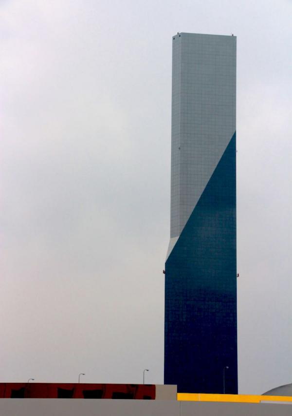 Géométrie - Tokyo 2013