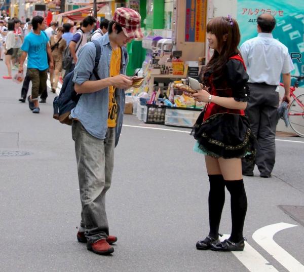 Proposition - Tokyo 2013