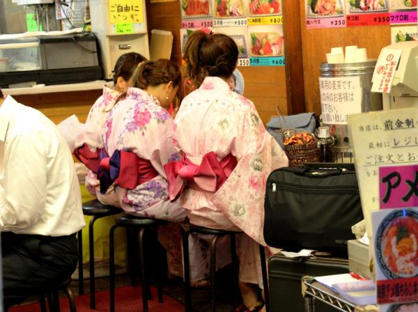 ESTOMAC NOUE - Tokyo 2013