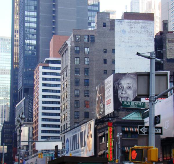 Atomic City - New-York 2009