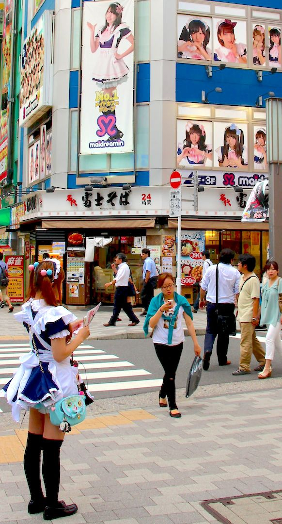 des seins animés - Tokyo 2013