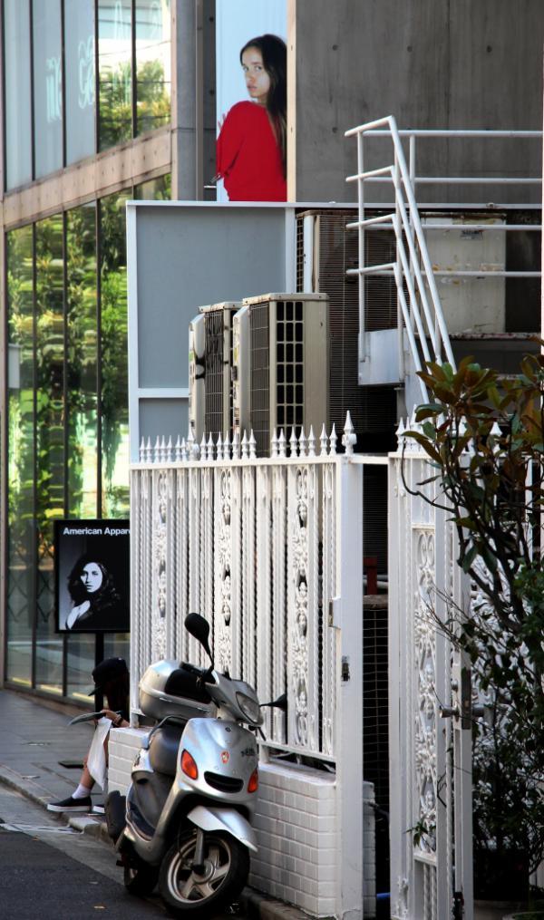 SCENARIO II - Tokyo 2013